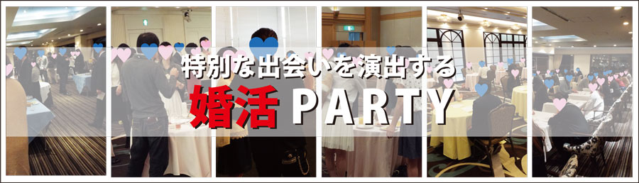 kparty001